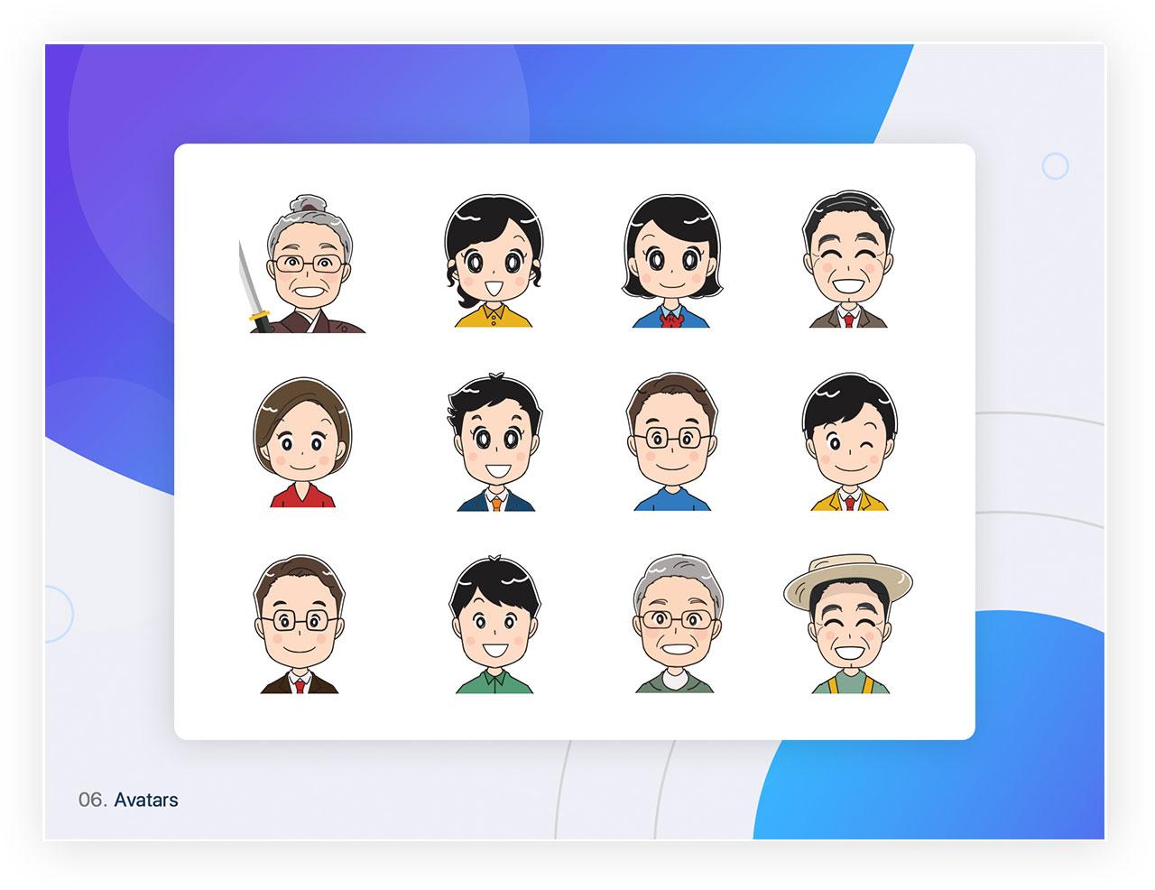 ChatQ app design